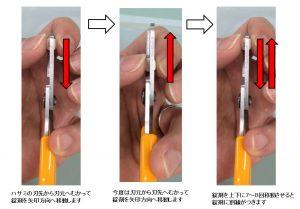 メルカゾール錠に割線をつける