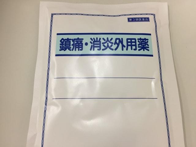モーラスパップXR120mgの効き目と、ケトプロフェンテープ(後発医薬品)の膏体濃度について