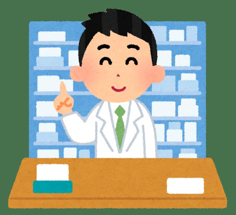 平成30年度(2018年度)診療報酬改定は薬価を大幅引き下げ(薬価改定原案)