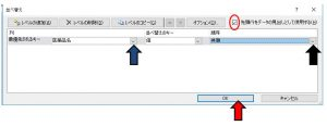 excel-drugs-search-5