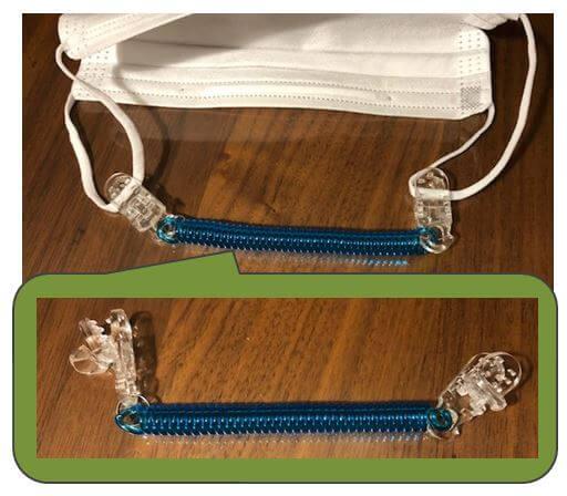 mask-strap1