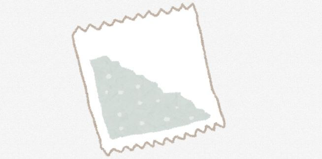 pl-granule