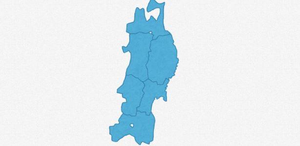 nihonkai-yamagata