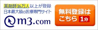 m3.com320_100