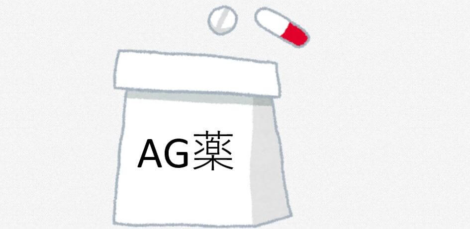 AG-drugs-yakka