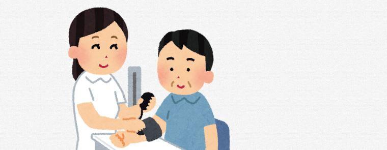 anges-vaccine