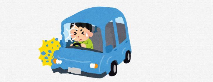 benzodiazepine-traffic-accident