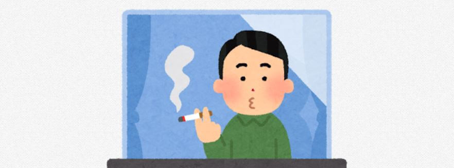 cigarette-olanzapine