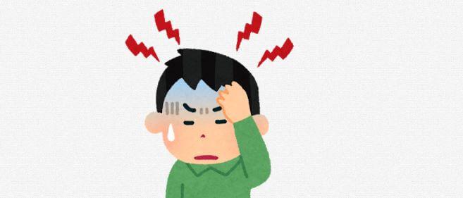 medication-overuse-headache