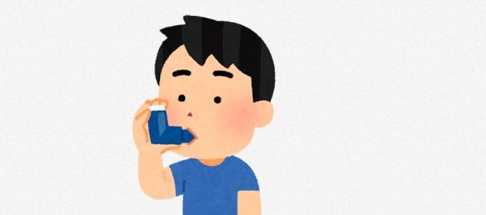 optimal-inhaler