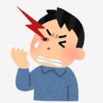 episodic-cluster-headache