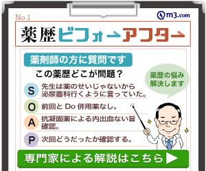 yakureki_310