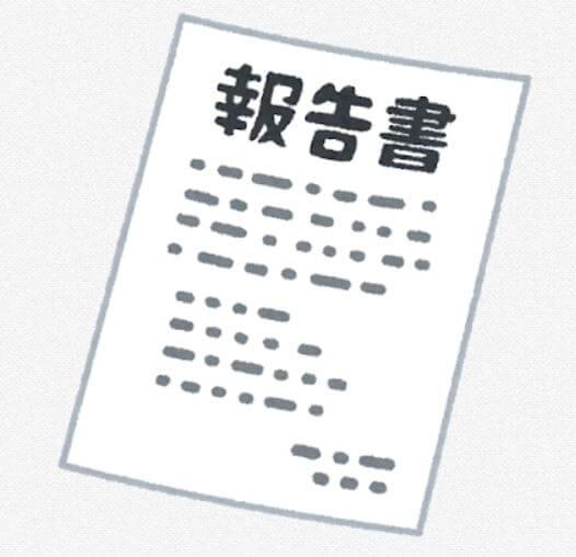 fukuyaku-jyouhou