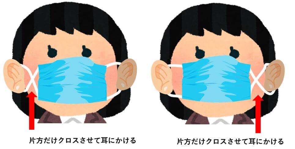 mask-mimi