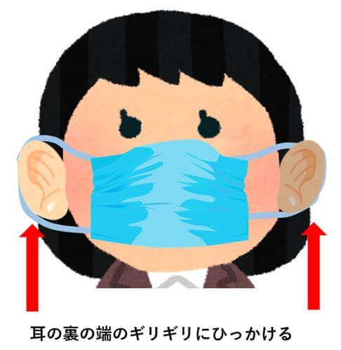 mask-mimi1