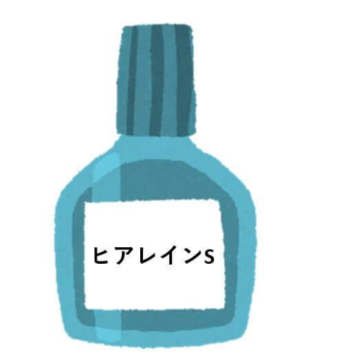hyaluronate