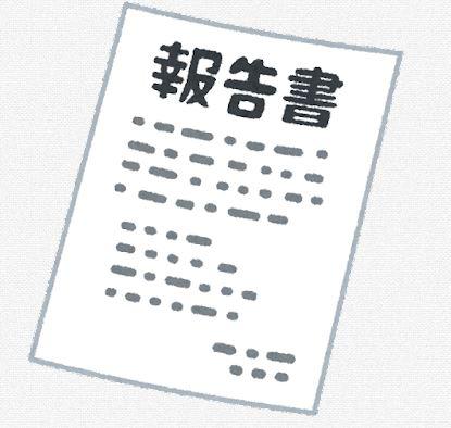 shiharai-kikin